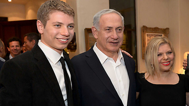 Benjamin, Sara and Yair Netanyahu. Harow's job was to make sure that the king, the queen and the crown prince receive all the pampering they deserve. And it cost money, a lot of money (Photo: Avi Ohayon, GPO) (Photo: Avi Ohayon/GPO)