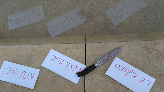 Envelopes and a knife placed by the defendant in the Reform synagogue in Ra'anana (Courtesy of the Reform movement)