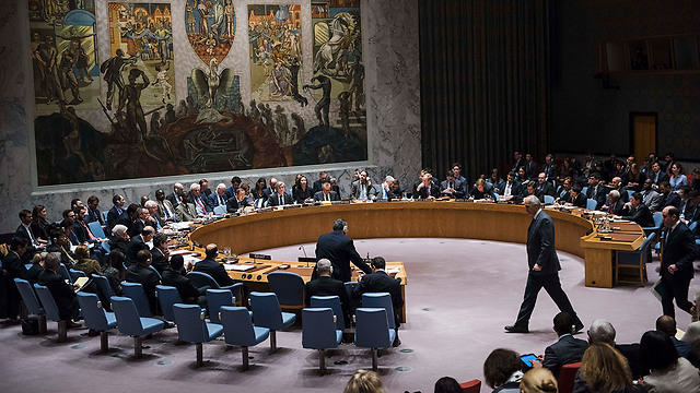 UN Security Council (Photo: AP) (Photo: AP)