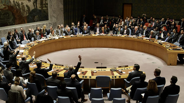UN Security Council (Photo: EPA) (Photo: EPA)
