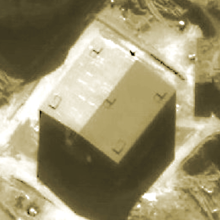The Syrian reactor before the strike (Photo: AP)