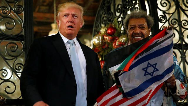 Trump with Don King (Photo: Reuters) (Photo: Reuters)