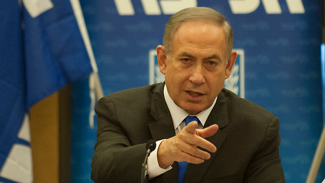 Prime Minister Benjamin Netanyahu. He should end his political career for the right reasons, not for the criminal one (Photo: Yoav Dudkevitch)