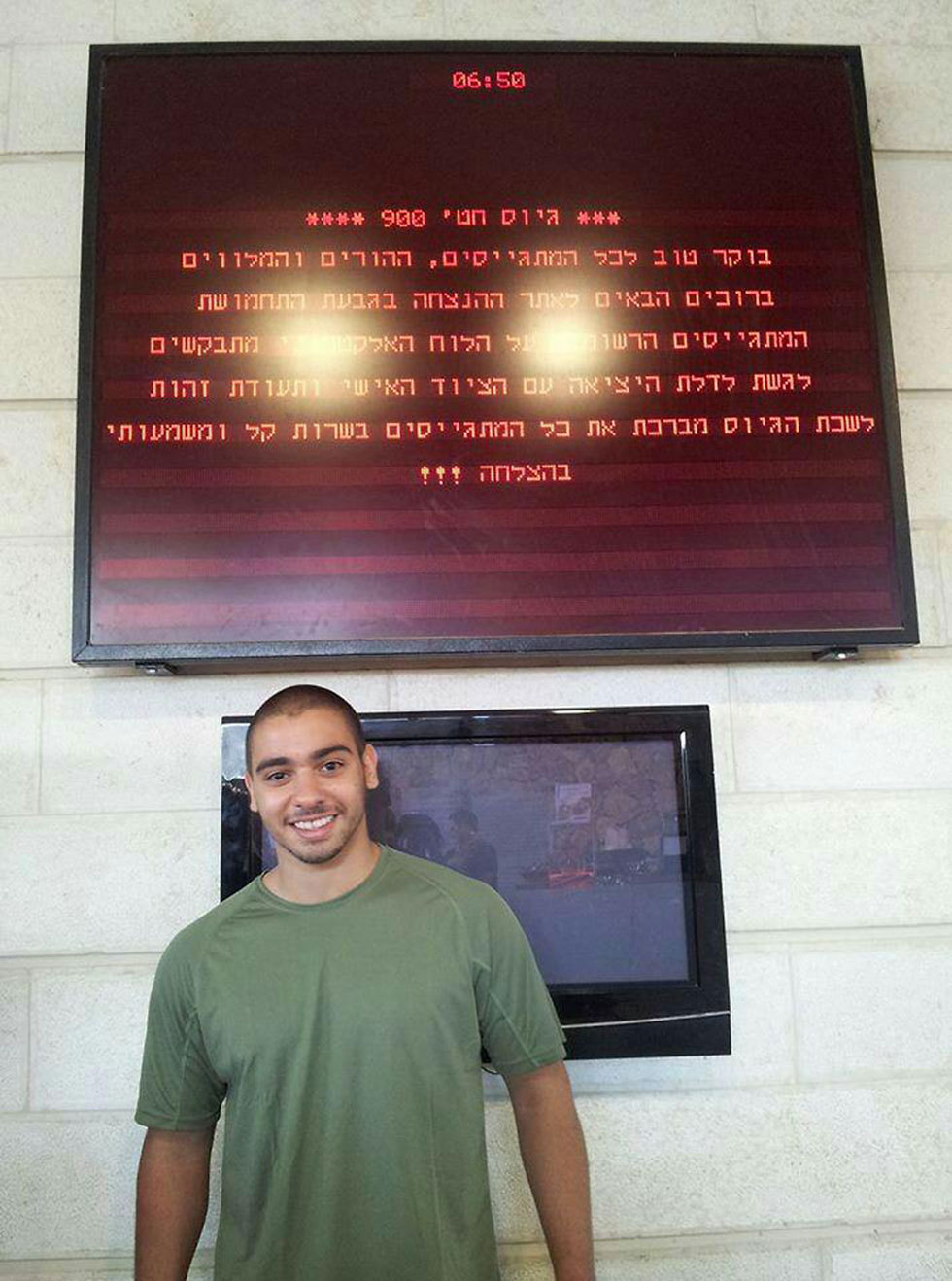 Azaria on the day he enlisted in the IDF (Photo: Etti Azaria)