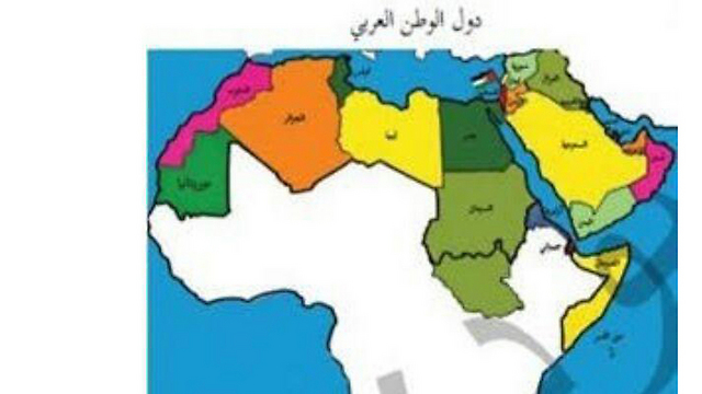 """Picture of the countries of the Middle East in one of the textbooks. """"Palestine"""" is superimposed on the whole of Israel"""