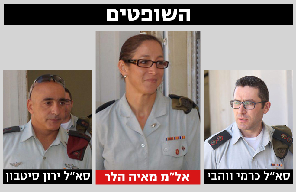 From left to right: Lt. Col Yaron Sitbon, Col. Maya Heller and Col. Carmel Wahabi (Photo: Motti Kimchi)