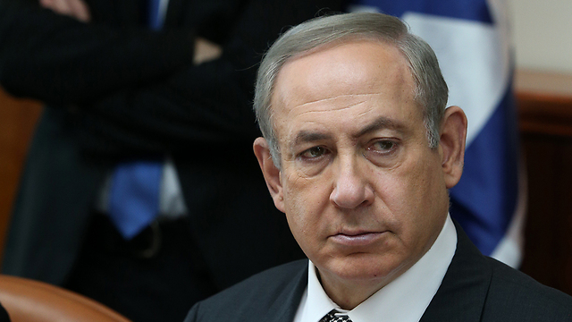 Netanyahu (Photo: Amit Shabi) (Photo: Amit Shabi)