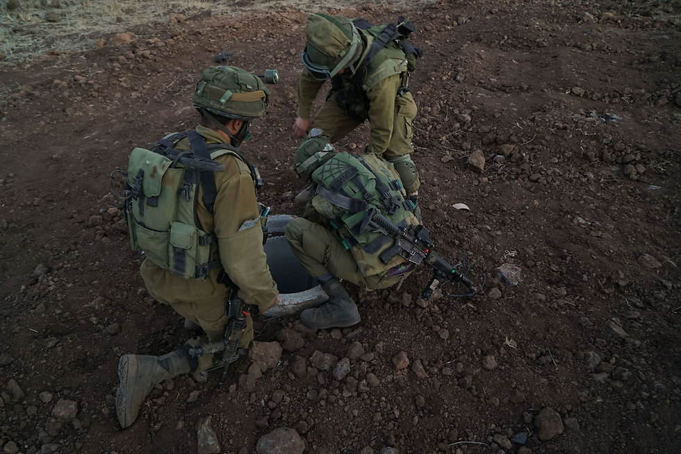 Engineering forces blowing up Hezbollah tunnels on the Lebanon border (Photo: IDF Spokesman's Office) (Photo: IDF Spokesperson's Unit)