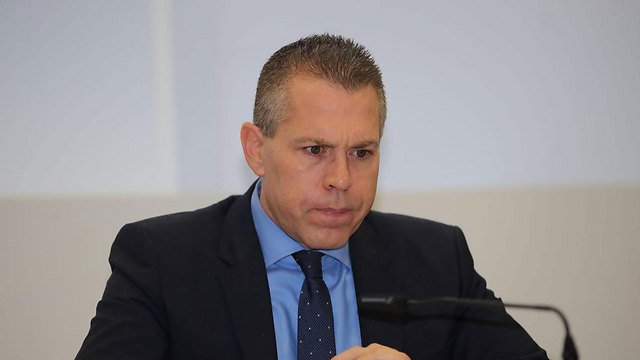 Minister of Public Security Gilad Erdan (Photo: Motti Kimchi)