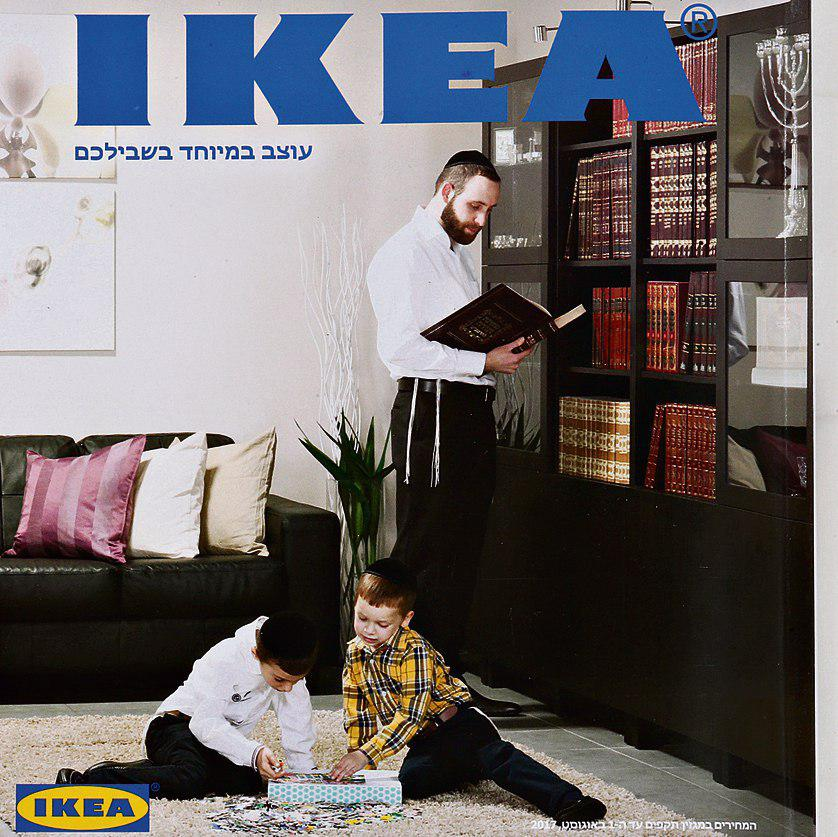 The cover of the new catalogue