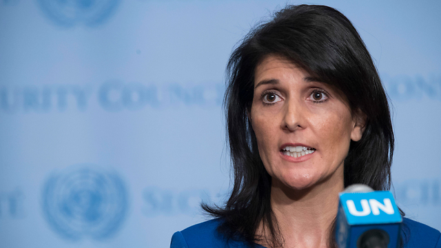 US envoy to UN Nikki Haley (Photo: AP)