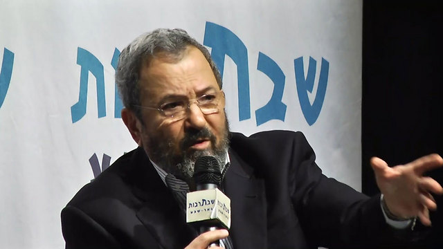 Barak. 'A hysterical attack on the police commissioner'  (Photo: Roee Idan)