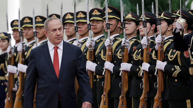 Netanyahu during a state visit to China (Photo: Reuters)