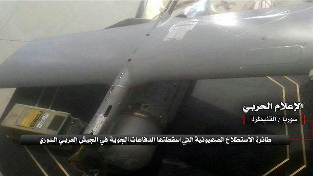 An image taken from Hezbollah's propaganda website showing an IDF drone it claimed to have shot down over Lebanon