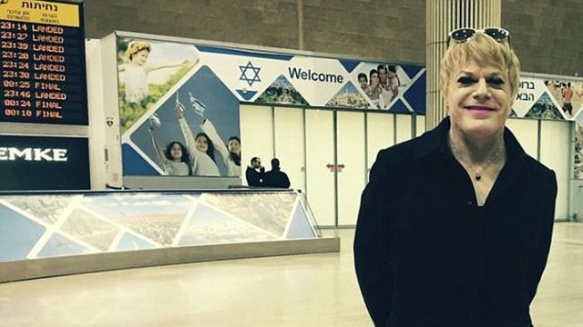 Izzard at Ben-Gurion Airport