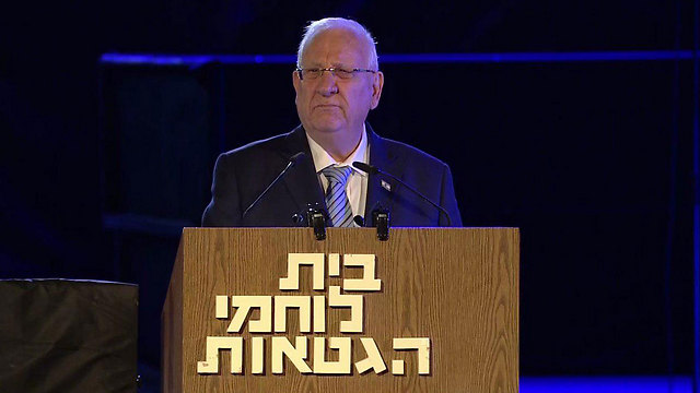 Rivlin during the ceremony (Photo: MX1)