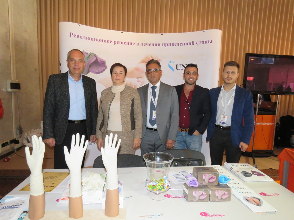 UNFO Med at its product display