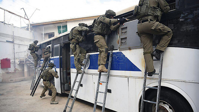 Metzada in action (Photo: Ministry of Public Security)