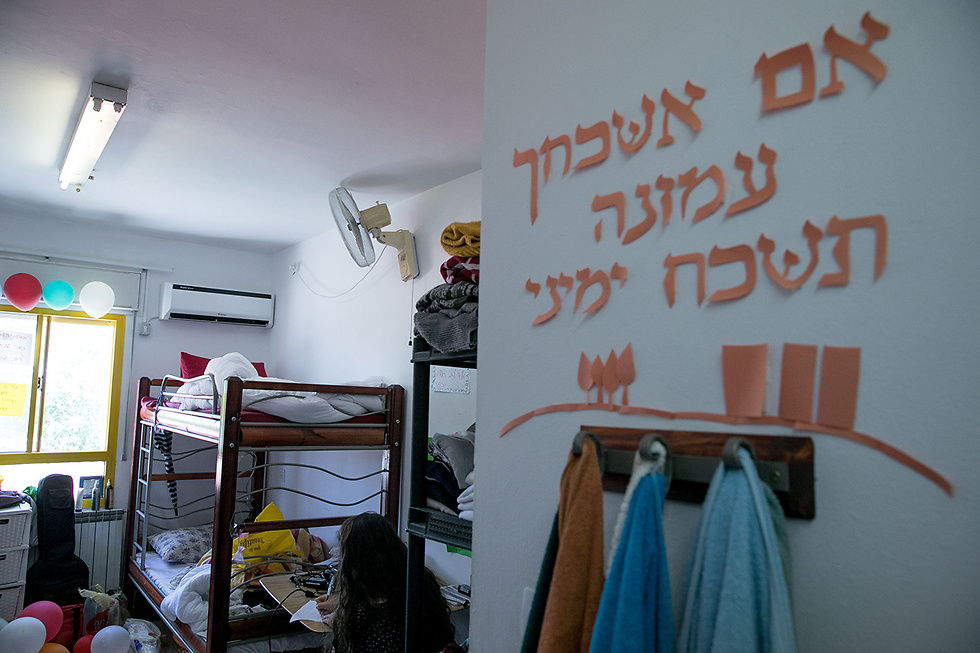 Amona evacuees have resided in cramped quarters for nine months (Photo: Ohad Zwigenberg) (Photo: Ohad Zwigenberg)