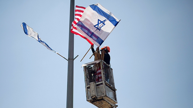 Now it's our turn to get to know the US Jewry  (Photo: AP)