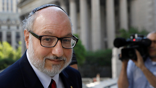 President Trump may allow spy Jonathan Pollard to come to Israel (Photo: Reuters)