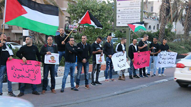 Palestinians demonstrating support for the hunger strike