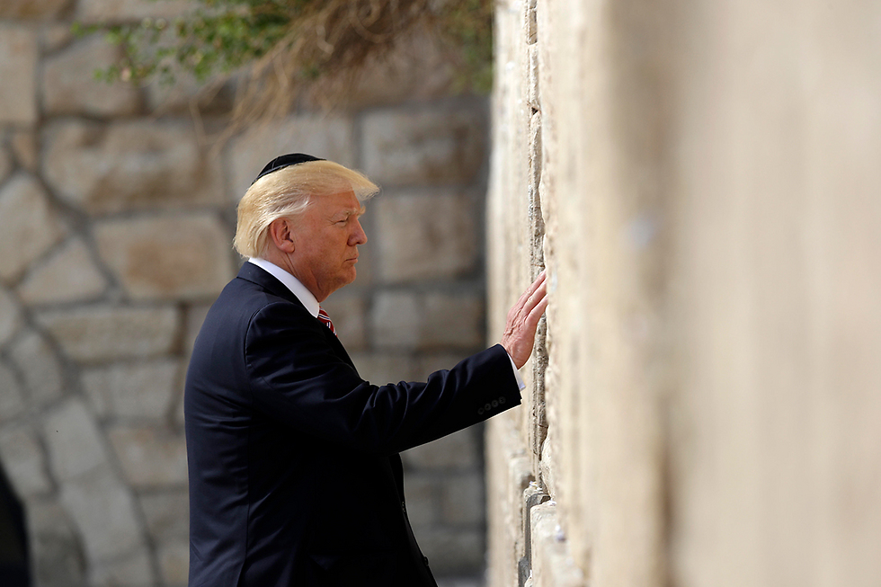 The vice president will be following in President Trump's footsteps and privately visit the Kotel (צילום: AP)