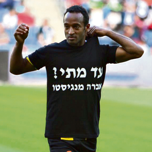 Soccer player Imaye Taga with his shirt showing solidarity with Mengistu.