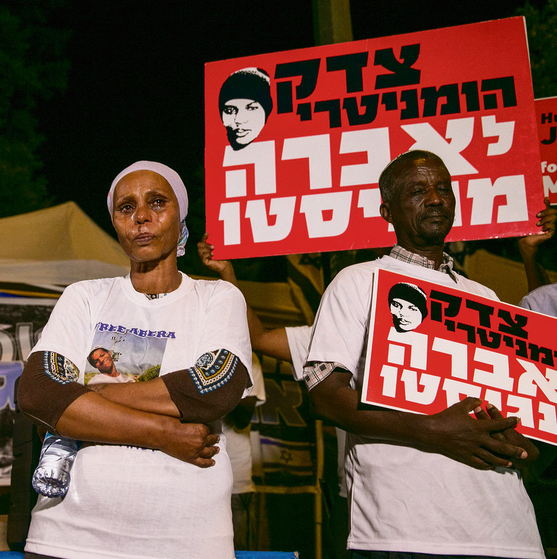 Agernash and Ayaline Mengistu in a protest rally for their son (Photo: Tomeriko)