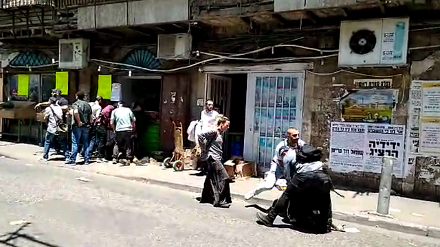 One of the arrests (Credit: Radical Haredi Protests group)