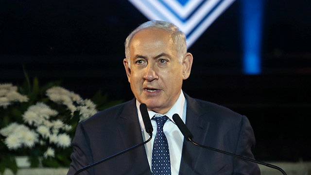 Prime Minister Netanyahu in his remarks (Photo: Mark Neiman/GPO) (Photo: Mark Neiman/GPO)