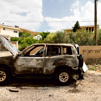Car torched in a recent 'price tag' activity in Wadi Ara (Photo: Zohar Shahar)