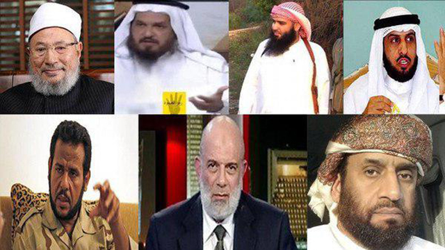 Some of the people on the terror list