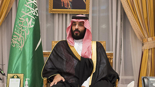 Crown Prince Mohammad bin Salman. The Saudis have often criticized the Palestinian leadership for missing historic opportunities to solve the conflict  (Photo: AFP)