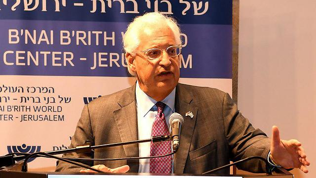 US Ambassador to Israel David Friedman (Photo: Matan Stern, US Embassy in Israel) (Photo: Matan Stern, US Embassy in Israel)