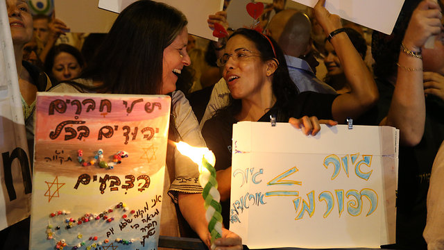 Liberal Jews protest Conversion Bill. A direct affront on Jews around the world, on their belief systems and the authority of their rabbis (Photo: Amit Shabi) (Photo: Amit Shabi)