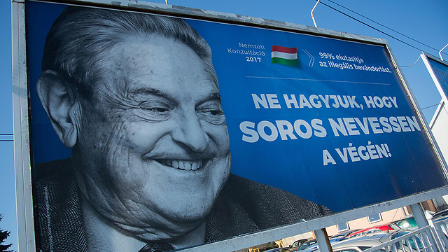 Hungarian government poster saying 'Don't let George Soros have the last laugh' (Photo: AFP)