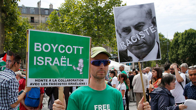 BDS march in Paris, June 2018 (Photo: AP)