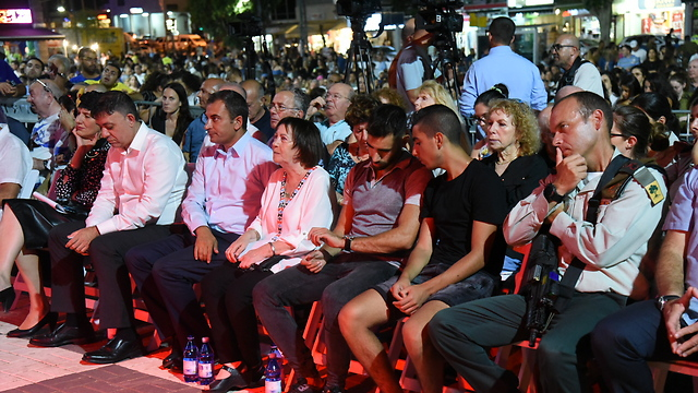 Zehava Shaul at the rally along with family and other dignitaries (Photo: Avihu Shapira)