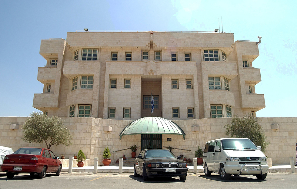 The Israeli Embassy in Amman  (Photo: Shalom Bar Tal)