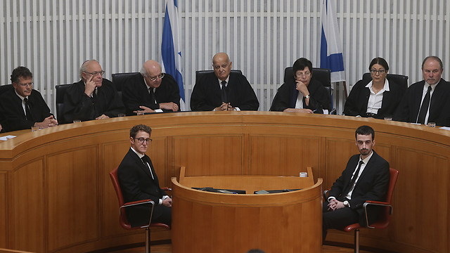 The Supreme Court Justices at the ceremony (Photo: Alex Kolomoisky)