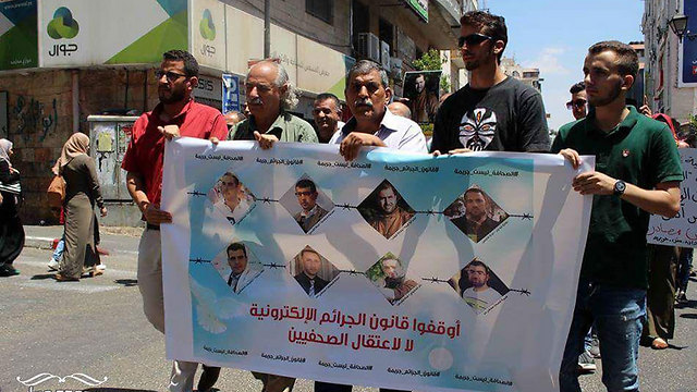 Demonstration demanding the release of journalists who were arrested in the West Bank