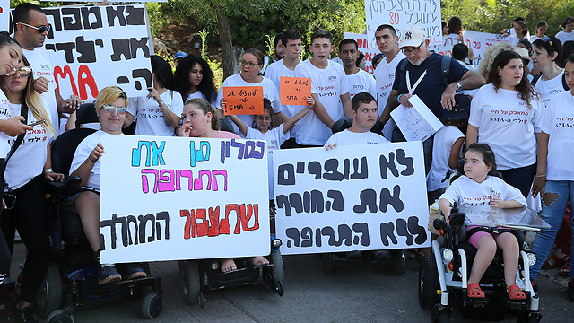 SMA patients and their families protesting outside the Finance Ministry (Photo: Amit Shabi)
