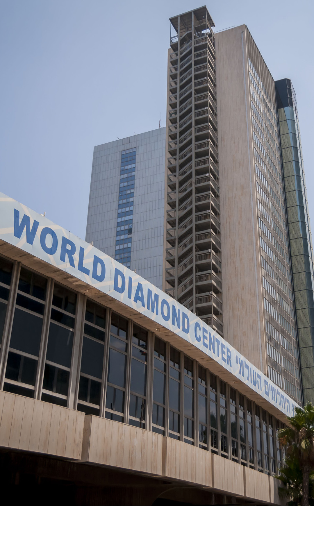 The Israel Diamond Exchange in Ramat Gan