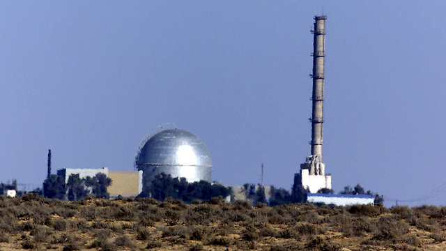 The Shimon Peres Negev Nuclear Research Center  (Photo: EPA)