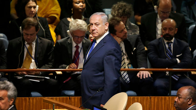 PM Netanyahu at the UN General Assembly (Photo: AP) (Photo: AP)