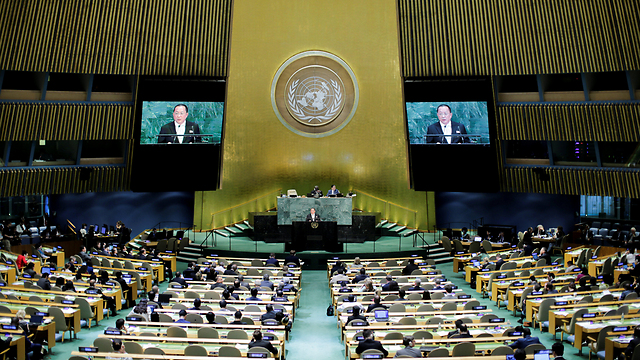 The UN General Assembly (Photo: Reuters)