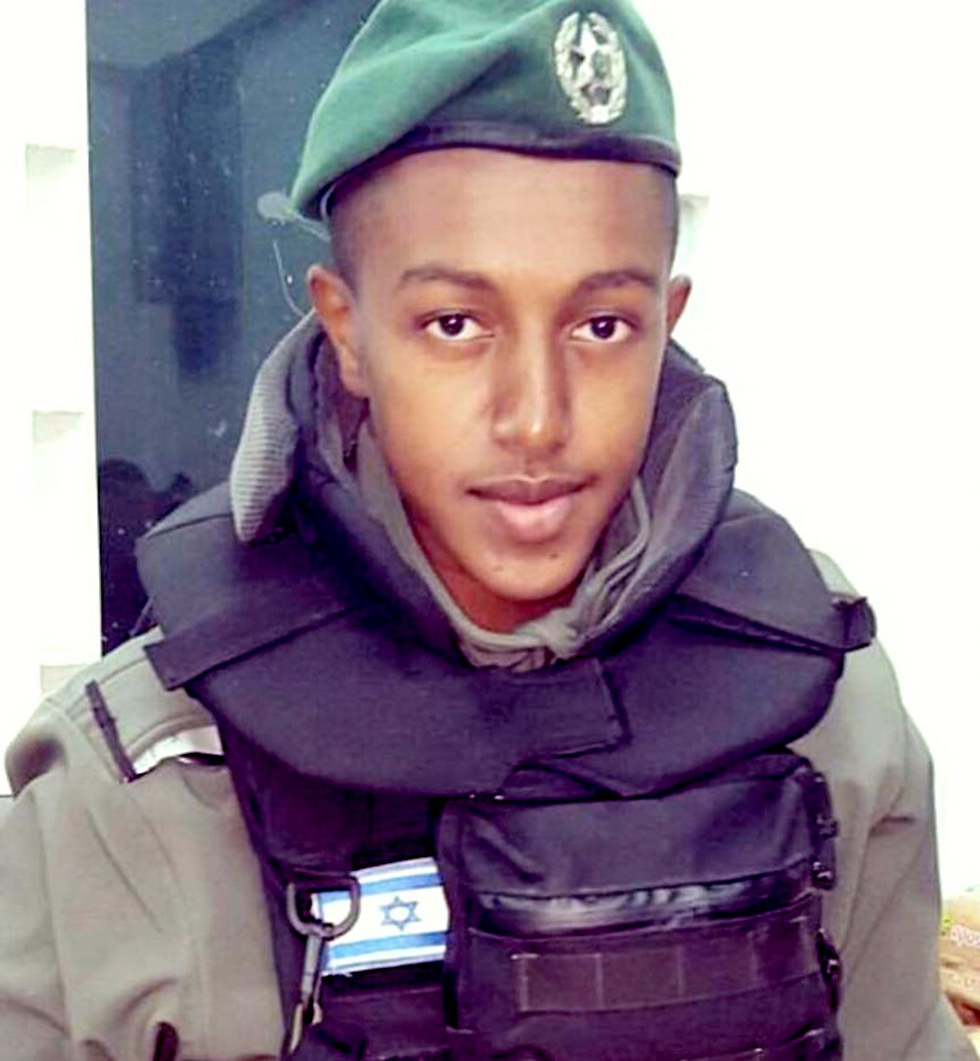 Border Policeman Staff Sergeant Solomon Gavriya was killed in the attack (Photo: Israel Police Spokesman's Unit) (Photo: Police Spokesman's Unit)