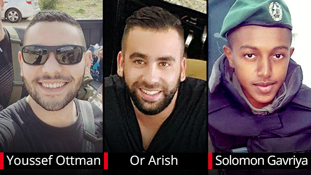 The three victims. Arish was a Har Adar resident