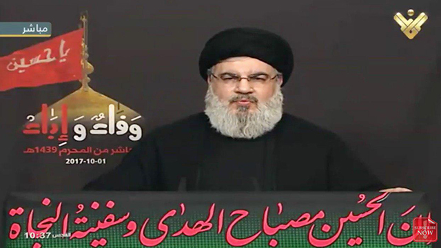 Nastallah giving Ashura day speech